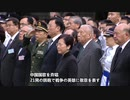 香港の林鄭月娥行政長官が抗日戦争勝利記念行事に出席