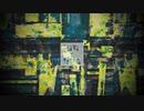 [2019.09.11] DRAMA & TRAUMA [Trailer]