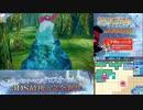 【実況】世界樹の迷宮X タイムシフト Part35-6【初見】