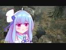 【ダークソウル3】葵ちゃんがのんびり冒険する云々 Pt.08