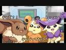 【実況】夏のポケモン略奪祭 part6【ポケモンXD闇の旋風ダークルギア】