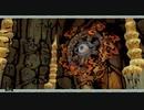 【大神 絶景版】神と筆と遍く命 22筆目【実況】