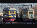 世界一孤立した電車 旧閉鎖都市ステプノゴルスクのエレクトリーチカ