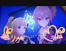 【デレステMV 1080p60】 クレイジークレイジー × 城ヶ崎姉妹
