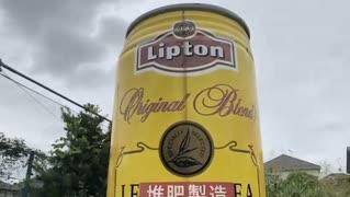 2019年09月04日1~2枠目 巨大なリプトン缶、平穏な住宅街に謎のレモンティー缶があるらしい