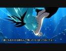深海少女 歌ってみた / なぎ