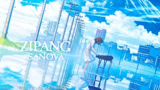 SANOVA - 「青になりました」~横断歩道幻想曲~