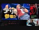 【Nintendo Direct 2019.9.5】調教師がニンダイ9.5を見た:まとめ【ニンダイ実況】