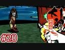 #20【大神 絶景版】ちょっと神絵師になってくる【実況プレイ】