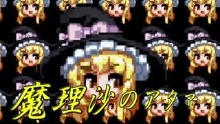 【MUGEN】凶悪キャラオンリー!狂中位タッグサバイバル!Part92(決勝3)