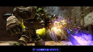 【DarksidersⅡ】日本語化MODの2週目 Part04【ゆっくり実況プレイ】
