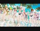 【MMD】Lisa (BLACKPINK) - Swalla【9 Vocaloids】