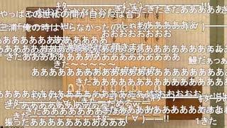 【第5期叡王戦九段予選①】羽生善治九段×藤井猛九段【伝家の宝刀】