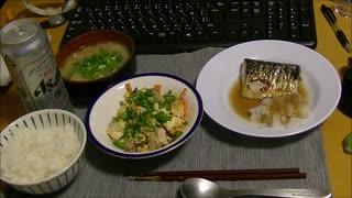 パンツマンの炒り豆腐。