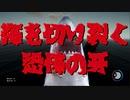 【TheForest】巨大人食いザメ捕獲!【おもしろ動画】