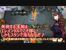 #29 MTG:アリーナから始める決闘生活「浅瀬の新の仲間たち!強力シナジーエレメンタルのすゝめ」【東北きりたん実況】