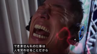 【仮面ライダーゼロワン】腹筋崩壊太郎