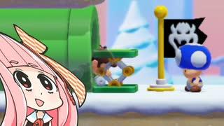 【マリオメーカー2】勝利しないと爆発する妹のためにみんなでバトル #15