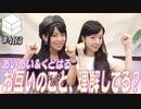 【会員限定】09/06HiBiKi StYleオフショット☪相羽あいな☪