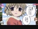 【ゆっくり】高尾山_6号⇒1号RTA_下り01:09:49_02