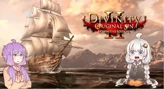 【Divinity: Original Sin 2】紲星あかりは神になります Part14【VOICEROID実況】