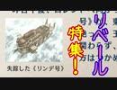 【実況】入り込みすぎる男が空の軌跡FCの物語を全力で楽しむ part28