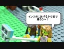 不思議「女あるあるネタ」矛盾は標準!LEGO