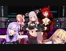 VTuberたちによる健全なニチアサ系戦隊モノOP【MMDダンス】