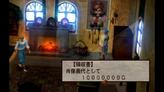 【実況】平和を取り戻すバテン・カイトス【part5】