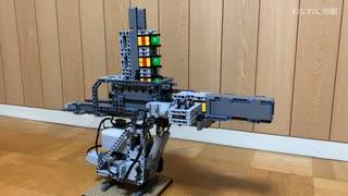 LEGOで連射するマシンを作った3