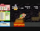 【転載TAS】ペーパーマリオRPG Any% in 2:00:58.23 Part3/5