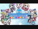 Nintedo Switch『グルーヴコースター ワイワイパーティー!!!!』PV