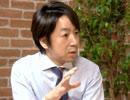 <マル激・後半>世界サイバー戦争への備えはできているか/山田敏弘氏(国際ジャーナリスト)