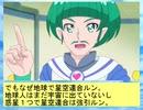 フィーリア王女とふたりはプリキュアSplash☆Star~872