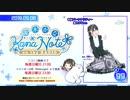 【第99回】 優木かな KANANOTE on the radio