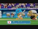 【荒野のコトブキ飛行隊】実況コトブキプロ野球【パワプロ】