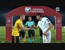 《EURO2020》 【予選:グループI】 [第5節] サンマリノ vs ベルギー(2019年9月6日)