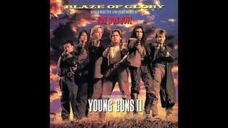 1990年08月01日 洋画 ヤングガン2 主題歌 「Blaze Of Glory」(Jon Bon Jovi)