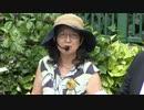 奉祝 秋篠宮悠仁親王殿下 奉祝パレード3 愛国女性のつどい花時計 令和元年9月7日