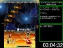 【RTA】 マリオ&ルイージRPG3 DX 5時間21分33秒 【Part9】