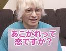 しみたんヌーボー〜乙女の告白〜[17]