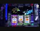 【発表会最速試打動画】カードバトルパチスロ ガンダム クロスオーバー【超速ニュース】