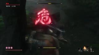 【SEKIRO】命を賭して、御子を衛る!【初見】第23律儀