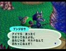 ◆どうぶつの森e+ 実況プレイ◆part155