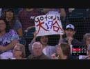 【MLB】大谷翔平 17号HRを含む3安打5打点の大暴れ