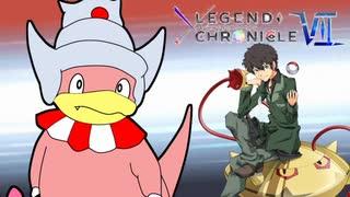 【ポケモンUSM】LEGEND CHRONICLE ⅦでPlusUltra!!VSだいすけ氏