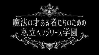 【SCP-3263】結月ゆかりのSCP解説動画01【協力紹介】