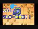 【将棋知ったか実況】第四十四回、対穴熊、対抗形。一見龍の威力をみよ!【Kirin、飛車振るってよ】