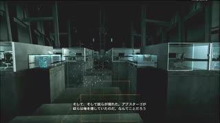 #7-8 再生数35(ry【アサシンクリードリベレーション】
