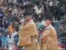 1998 長野 開会式 国歌君が代演奏(雅楽